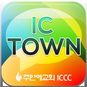 IC Town icon