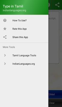 Type in Tamil screenshot 4