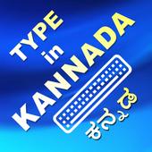 Type in Kannada icon