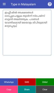 Type in Malayalam poster