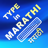 Type in Marathi icon