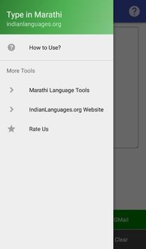 Type in Marathi screenshot 4