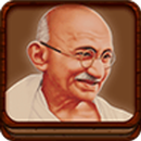 Sabarmati Ashram Digital Guide APK