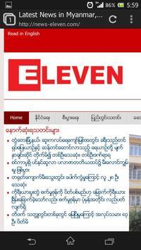 Mandalay Browser apk screenshot