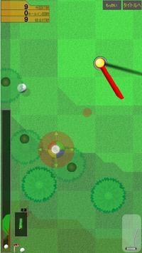 あのころのゴルフゲーム apk screenshot