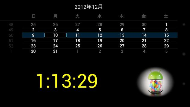JB Watch Saver screenshot 1