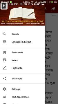 Assamese Bible poster
