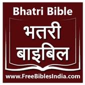 Bhatri Bible icon