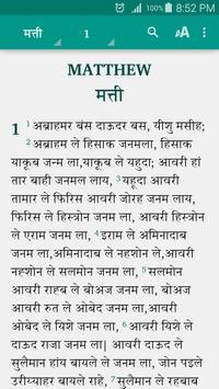 Bhatri Bible poster