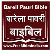Barel Pauri Bible icon