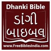 Dhanki Bible icon
