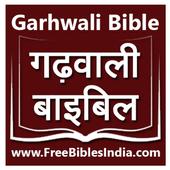 Garhwali Bible icon