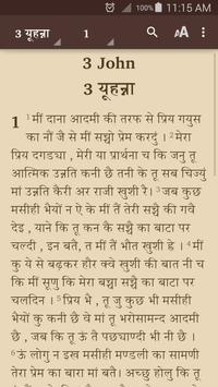Garhwali Bible apk screenshot