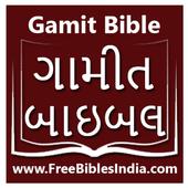 Gamit Bible icon