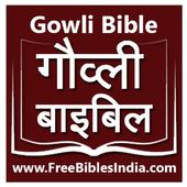 Gowli Bible icon