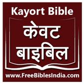 Kayort Bible icon