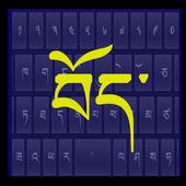 Tibetan Keyboard icon