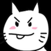 围住神经猫 icon