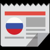 Russia News | Новости России icon