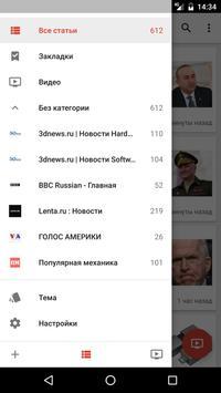 Russia News | Новости России poster