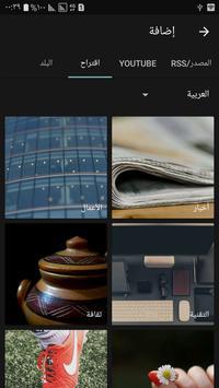 Yemen News screenshot 5
