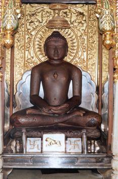 Jain Paisathia Chhand apk screenshot