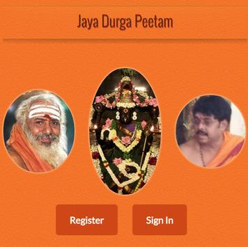 JayaDurga Peetam screenshot 1