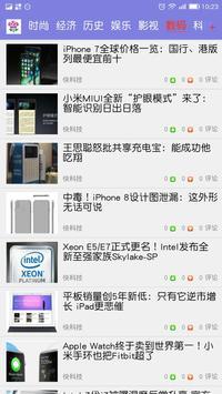 花雨传媒 screenshot 1
