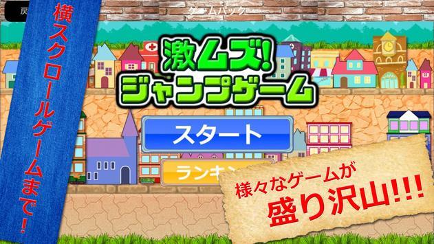 串酒場 JU座 screenshot 4