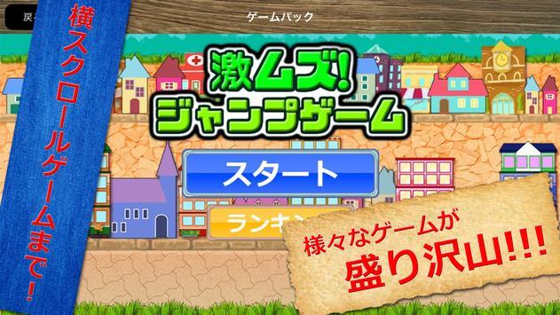 Shimatora at Minami-Koshigaya apk screenshot