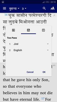 Jirel New Testament screenshot 6
