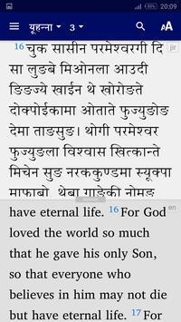 Jirel New Testament screenshot 2