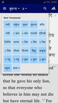 Jirel New Testament screenshot 3