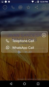 Jivan Sandesh screenshot 3