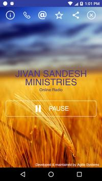 Jivan Sandesh screenshot 1