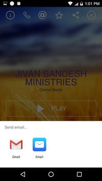 Jivan Sandesh screenshot 4