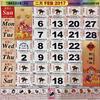 Singapore Calendar 2018 (Horse) icon
