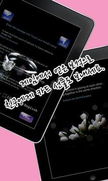 Word Shooting (Game) apk screenshot
