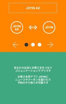 JOYIN AD poster
