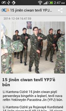 Kurdistan24 News apk screenshot