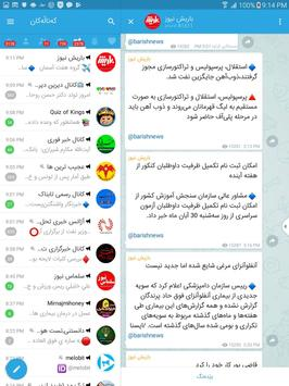 kurdgram screenshot 12