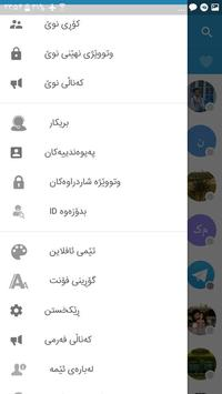kurdgram screenshot 2