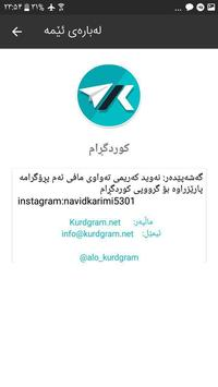 kurdgram screenshot 5