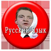 RHVoice (T-800 Mod) - Русский icon