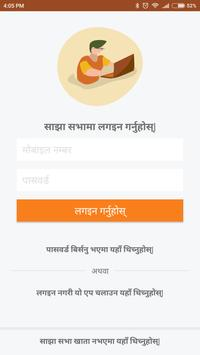 Sajha Sabha poster