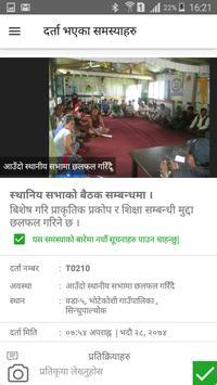 Sajha Sabha screenshot 4