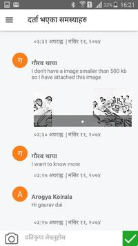 Sajha Sabha screenshot 5