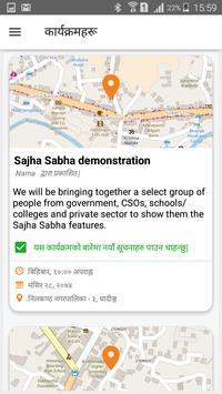 Sajha Sabha screenshot 6