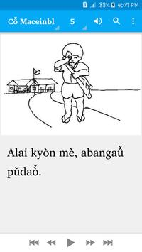 Kayan Reading Practice Stories 1 poster