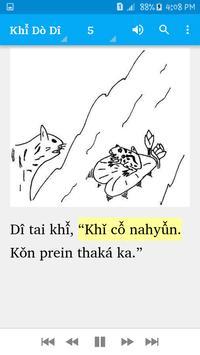 Kayan Reading Practice Stories 1 screenshot 1
